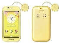 ドコモの「キッズケータイ SH-03M」1月17日発売、月額500円の専用プランも提供