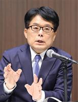 かんぽ不正、調査対象を拡大「グレーの契約も」 増田新社長会見