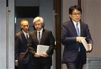 郵政の増田新社長、「謙虚」「愚直」繰り返し慎重会見 「経歴・経験忘れて一からやる」