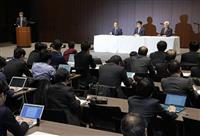 増田新体制、巨艦再生の道のり遠く 郵政残る役所体質