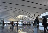 【中国観察】習近平氏の威信かけた新空港 北京の新「空の顔」は定着するか