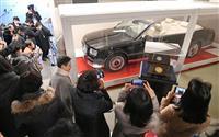 京都迎賓館で即位パレード車を展示 3月17日まで