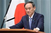 ゴーン被告会見は「一方的なもので全く説得力に欠ける」 菅氏