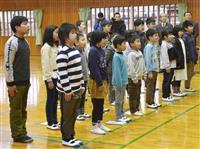 雨被災の日田市立小野小、復旧校舎で始業式