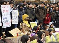 徴用工訴訟、韓国1審で大半の請求退け 政府認定外の原告