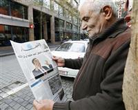 レバノン検察、ゴーン被告を聴取