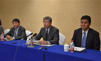 中国序列3位の訪日を招請 訪中の衆院議員団、議長親書手渡す