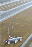 機長ら2人書類送検 アシアナ機着陸失敗事故 広島空港、34人負傷