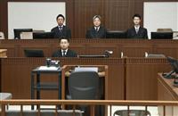 植松被告 自傷行為「申し訳ない」 両手に鍋つかみ手袋、裁判長注意