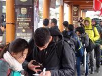 昨年の訪日客3188万人 最多更新7年連続 韓国激減、伸びわずか