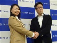 トラストバンク 企業版ふるさと納税で新サービス投入へ