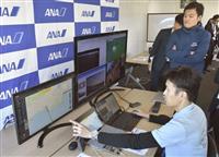 長崎-羽田の千キロ遠隔制御 離島ドローンで実証実験