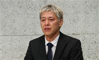 ロンブー田村亮が吉本と専属エージェント契約締結で復帰