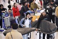 年末年始、韓国人は半減 成田の出入国者数8%増