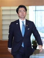 小泉氏「私が目に留まった?」 安倍首相に首相候補に挙げられ