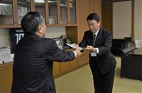 宿泊税「導入が適当」宮城で検討会議答申