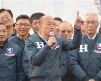 【国際情勢分析】総統選、野党候補の韓国瑜氏は「台湾のトランプ」か