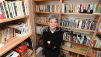 【一聞百見】東京から移住…劇作家の平田オリザさん、地方を劇的に変える「物語」演出