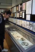 山田風太郎が見た「戦中」知って 養父の記念館で漫画家・勝田文さん原画18枚