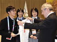 東京五輪で福島風評払拭を IOC会長、中高生に約束 復興支援ソング合唱