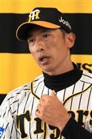 挑むのではなく目指す「2年目のジンクス」 阪神矢野監督、15季ぶり胴上げへ決意