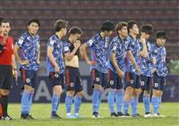 日本、サウジに敗れる サッカーU23アジア選手権