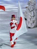 冬季ユース五輪がスイスで開幕 フィギュア鍵山が旗手
