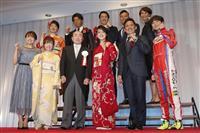 カヌー羽根田「東京五輪で恩返しを」 ミキハウス所属選手が新年の抱負