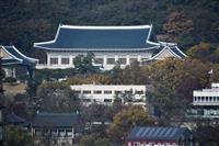 韓国大統領府を捜索 蔚山市長選介入疑惑で検察 幹部一斉交代の圧力にも