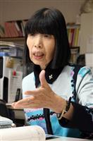阪神大震災25年、「仮設のマザー・テレサ」故黒田裕子さんの遺志継ぎ臨時便