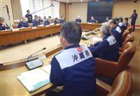 沖縄で新たに豚コレラ 殺処分6600頭に