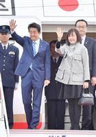 首相がサウジ到着 中東歴訪スタート「平和外交展開する」