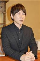 古市憲寿さん新作「奈落」 芥川賞落選への「僕なりの返信」