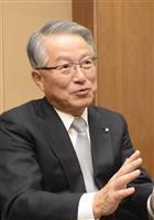 【関西企業 2020展望】コンサルティングこそ地銀の存在価値 京都銀行・土井伸宏頭取