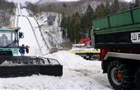 全国的少雪、蔵王を直撃 12月のスキー客1万人減