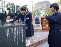 【動画】記憶継承願い、灯り各地へ 神戸、震災追悼のガス灯