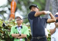 小平30位、松山は57位 米男子ゴルフ第2日