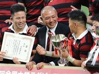 就任2年目で11大会ぶりの大学日本一に導いた早大ラグビー部監督・相良南海夫さん(50)