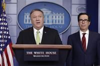 「ウクライナ機はイランがミサイルで撃墜」 ポンペオ米国務長官