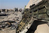 「イランが破片撤去、証拠保全せず」 欧米に広がる撃墜疑念