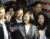 台湾・総統選、開票進む 蔡氏優勢