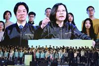 【台湾・総統選】蔡英文氏が再選決める 韓国瑜氏は敗北認める
