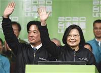 【台湾・総統選】蔡英文、頼清徳両氏はどんな人? 「唐辛子娘」と独立派「プリンス」