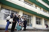 新成人、解体の母校に別れ 原発事故被災の福島・富岡