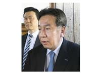 立民・枝野氏、中国・習国家主席の国賓待遇来日を批判