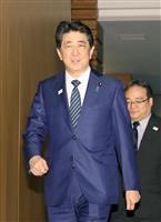 党首が通常国会の課題議論 主要野党はIRと「桜」追及
