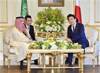 首相、中東外交を本格化 緊張緩和に成果出せるか正念場