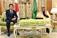 首相、サウジ国王と会談 サウジ外相は海自派遣に理解