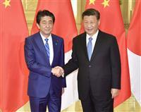 【日本の議論】習主席「国賓」来日の是非 「4つのトゲ抜くのが先」「目的と格に見合う待遇…