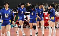 【春高バレー】大阪の男子・清風、女子・金蘭会ともに敗れる
